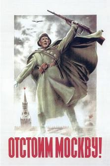 Russian Poster Propaganda World War 2